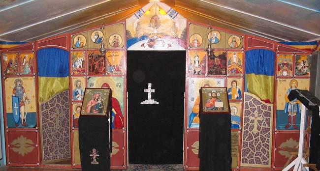 Iconostas Biserică