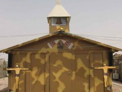 Biserica de campanie din Irak